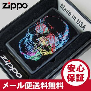 ZIPPO(ジッポー) 28042 X-Ray Skull マットブラック FULL SIZE ZIPPO LIGHTER/ジッポライター 【あすつく】|goody-online