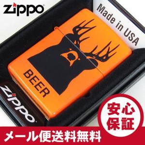 ZIPPO(ジッポー) 29343 BEER/ビール Neon Orange/ネオンオレンジ FULL SIZE ZIPPO LIGHTER/ジッポライター 【あすつく】|goody-online