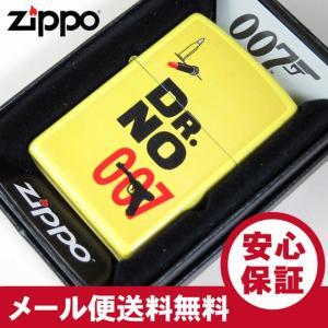 ZIPPO(ジッポー) 29565 007-JAMES BOND-DR. NO/ジェームス・ボンド ドクター・ノオ イエロー FULL SIZE ZIPPO LIGHTER/ジッポライター 【あすつく】|goody-online