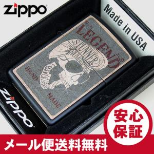 ZIPPO ジッポー LEGEND SKULL オイルライター レギュラーサイズ マットブラック 29630 【あすつく】|goody-online