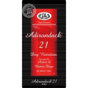 ブラックウッド アデロンダック 21 20kg