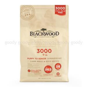 ブラックウッド 3000 7.05kg