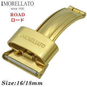 Morellato モレラート ROAD ロード Dバックル 800448 時計バンド 汎用品 幅16mm/18mm|googoods