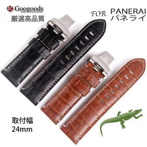 For PANERAI パネライ ワニレザーベルト 受注生産品 腕時計 交換ベルト ワニ革 クロコ 幅24mm clb027|googoods