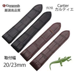 For カルティエ サントス ワニレザーベルト 受注生産品 腕時計 交換ベルト 20mm/23mm clb035|googoods