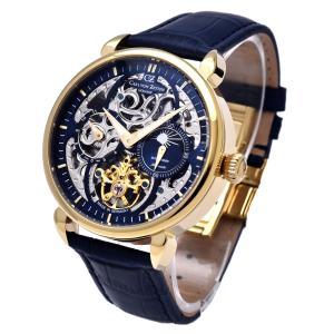 腕時計 メンズ 自動巻 ドイツ製 ドイツ時計 スケルトン CvZ カール・フォン・ツォイテン CarlvonZeyten CvZ0005GBL NEUKIRCH ノイキルヒ|googoods