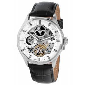 腕時計 メンズ 自動巻 ドイツ製 ドイツ時計 CvZ カール・フォン・ツォイテン CarlvonZeyten CvZ0008WH|googoods