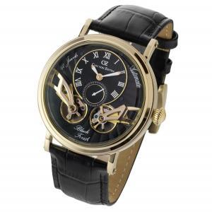 腕時計 メンズ 自動巻 ドイツ製 ドイツ時計 CvZ カール・フォン・ツォイテン CarlvonZeyten CvZ0017GBK|googoods