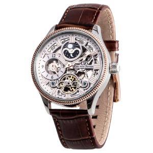 腕時計 メンズ 自動巻 ドイツ製 ドイツ時計 CvZ カール・フォン・ツォイテン CarlvonZeyten CvZ0034RWH|googoods