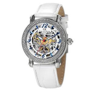腕時計 レディース 自動巻 ドイツ製 ドイツ時計 CvZ カール・フォン・ツォイテン CarlvonZeyten CvZ0061WH googoods