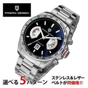 PAGANI DESIGN パガーニ クロノグラフ スポーツウォッチ 5パターンから選べる/CX-2445|googoods