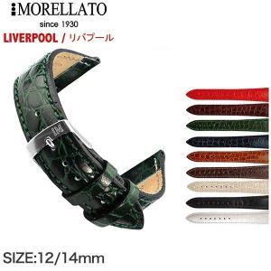 Morellato モレラート LIVERPOOL リバプール レザーベルト D0751376 時計バンド 汎用品 幅12mm/14mm|googoods