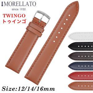 Morellato モレラート TWINGO トゥインゴ レザーベルト D1877875 時計バンド 汎用品 幅12mm/14mm/16mm|googoods