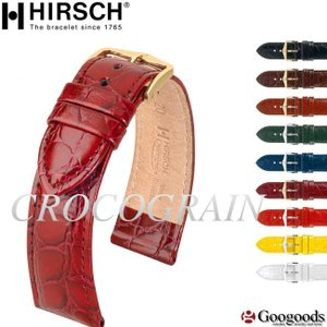 HIRSCH/CROCOGRAIN ヒルシュ/クロコグレイン 腕時計交換ベルト 17/18/19/20/22mm 耐水 クロコダイル型押 カーフレザー h11|googoods