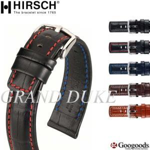 HIRSCH/GRAND DUKE ヒルシュ/グランドデューク 腕時計交換ベルト 18mm/20mm/22mm/24mm 100M耐水 アリゲーター型押 カーフレザー  h14|googoods