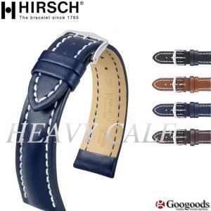 HIRSCH/HEAVY CALF ヒルシュ/ヘビーカーフ 腕時計交換ベルト 18mm/20mm/22mm/24mm/26mm 耐水 カーフレザー h15|googoods