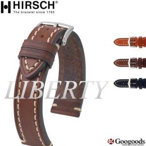 HIRSCH/LIBERTY ヒルシュ/リバティ 腕時計交換ベルト 18mm/20mm/22mm/24mm 一枚革 カーフレザー 並行輸入品 h17|googoods