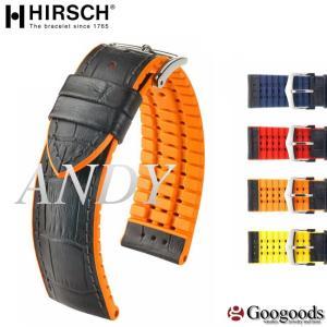 HIRSCH/ANDY ヒルシュ /アンディ 腕時計交換ベルト 18mm/20mm/22mm/24mm 300M耐水 アリゲーター型押 カウチューク天然ゴム h2 googoods