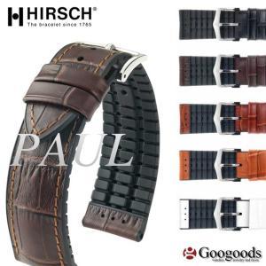 HIRSCH/PAUL ヒルシュ/ポール 18mm/20mm/22mm/24mm 300M耐水 アリゲーター型押 カーフレザー カウチュークラバー h20|googoods