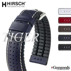 HIRSCH/TIGER ヒルシュ/タイガー 腕時計交換ベルト 20mm/22mm/24mm 300M耐水 プレミアムカウチューク 天然ゴム h22|googoods