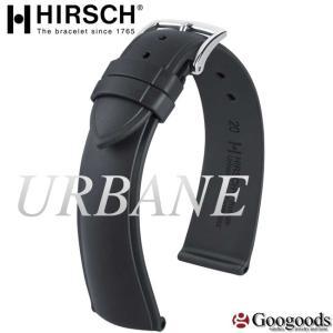 HIRSCH/URBANE ヒルシュ/アーベイン 腕時計交換ベルト 20mm/22mm 耐水 ブラック カウチューク ラバー 天然ゴム 並行輸入品 h23|googoods
