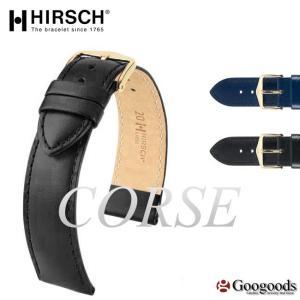 HIRSCH/CORSE ヒルシュ/コース 腕時計交換ベルト スムースレザー 12mm/14mm/16mm/18mm h28|googoods