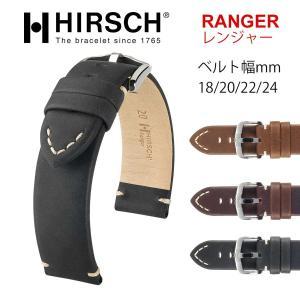 HIRSCH ヒルシュ RANGER レンジャー 腕時計レザーベルト 時計バンド 幅18mm/20mm/22mm/24mm googoods