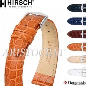 HIRSCH/ARISTOCRAT ヒルシュ/アリストクラット 腕時計交換ベルト 12mm 14mm 16mm 18mm 20mm クロコダイル型押 耐水 h3|googoods