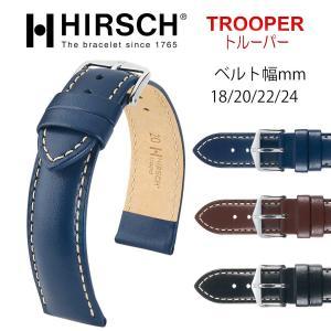 HIRSCH ヒルシュ TROOPER トルーパー 腕時計レザーベルト 時計バンド 幅18mm/20mm/22mm/24mm googoods