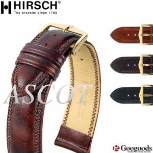 HIRSCH/ASCOT ヒルシュ/アスコット 腕時計交換ベルト 17mm/18mm/19mm/20mm カーフレザー 耐水 h4|googoods