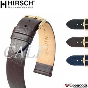 HIRSCH/CALF ヒルシュ/カーフ 腕時計交換ベルト 12mm/14mm/16mm/18mm/20mm カーフレザー h7|googoods
