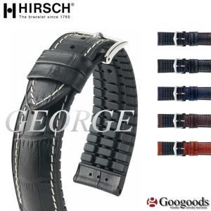 HIRSCH/GEORGE ヒルシュ/ジョージ 腕時計交換ベルト 20mm/22mm/24mm 300M耐水 アリゲーター型押 カーフレザー  h8|googoods