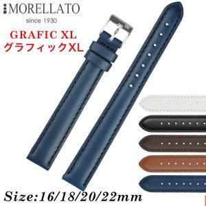 Morellato モレラート GRAFIC XL グラフィック XL レザーベルト K0969087 時計バンド 汎用品 幅16mm/18mm/20mm/22mm|googoods