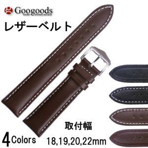 幅18/19/20/22mm 時計バンド レザーベルト LB002|googoods