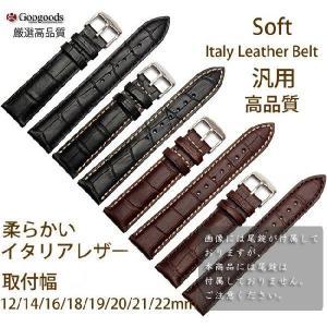 幅12x14x16x18x19x20x21x22mm 時計バンド イタリアレザーベルト LB019 汎用タイプ|googoods
