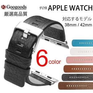 38mm/42mmモデル対応 時計バンド イタリア高級本革ベルト LB040 For Apple Watch アップルウォッチ|googoods