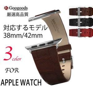 在庫即納 38mm/42mmモデル対応 時計バンド イタリア高級本革ベルト LB041 For Apple Watch アップルウォッチ|googoods