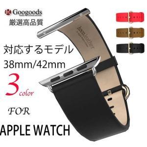 在庫即納 38mm/42mmモデル対応 時計バンド イタリア高級本革ベルト LB041A For Apple Watch アップルウォッチ|googoods