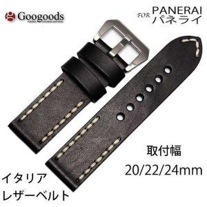 幅20/22/24mm 時計バンド イタリアレザーベルト lb048 For PANERAI パネライ|googoods