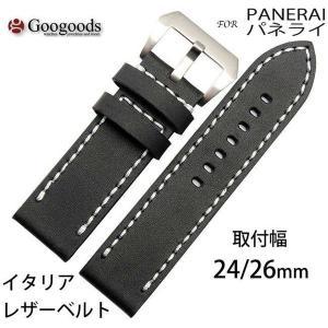 幅24/26mm 時計バンド イタリアレザーベルト lb049 For PANERAI パネライ|googoods