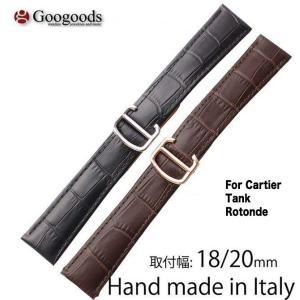For カルティエ タンク 本革腕時計ベルト 交換バンド イタリアレザーベルト 幅18/20mm LB063|googoods