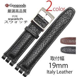 For swatch スウォッチ 幅19mm 時計バンド イタリアレザーベルトlb065 googoods