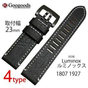 幅23mm 時計バンド イタリア高級本革ベルト LB068 For Luminox ルミノックス|googoods