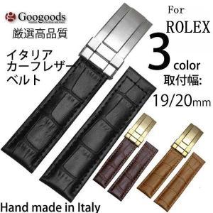 幅19/20mm 時計バンド イタリア高級本革ベルト LB078 For  デイトナ|googoods