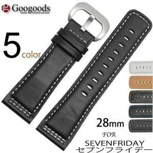 For セブンフライデー SEVENFRIDAY 幅28mm 時計バンド イタリアカーフレザーベルト lb086|googoods