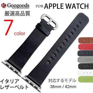 在庫即納  38mm/42mmモデル対応 時計バンド イタリア高級本革ベルト LB093 For Apple Watch アップルウォッチ|googoods