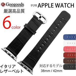 在庫即納 38mm/42mmモデル対応 時計バンド イタリア高級本革ベルト LB094 For Apple Watch アップルウォッチ|googoods