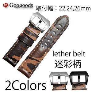 幅22/24/26mm 時計バンド レザーベルト LB096 For PANERAI|googoods