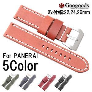 幅22/24/26mm 時計バンド レザーベルト LB099 For PANERAI|googoods