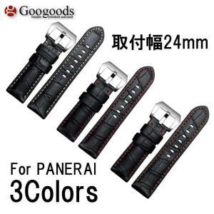 幅24mm 時計バンド レザーベルト LB100 For PANERAI|googoods